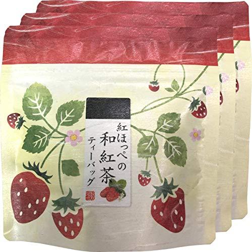 国産 静岡県産 紅ほっぺ(いちご)の和紅茶 10g(2g×5)×3袋セット 巣鴨のお茶屋さん 山年園
