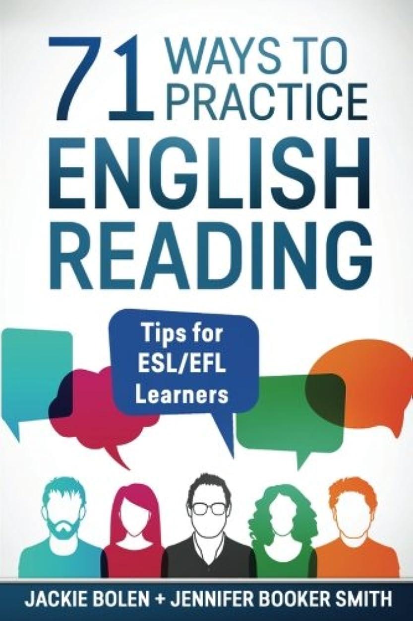 ウェイトレス視力非常に怒っています71 Ways to Practice English Reading: Tips for ESL/EFL Learners