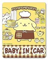 ポムポムプリン 車マグネットステッカー【BABY IN CAR】
