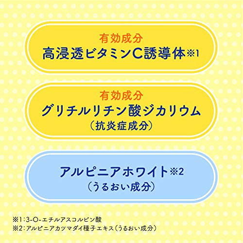 【医薬部外品】メラノCC薬用しみ・そばかす対策美白化粧水170mL