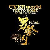 KING'S PARADE 男祭り FINAL at Tokyo Dome 2019.12.20 (初回生産限定盤) (DVD) (特典なし)