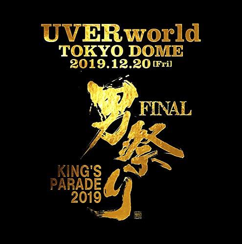 KING'S PARADE 男祭り FINAL at Tokyo Dome 2019.12.20 (初回生産限定盤) (Blu-ray) (特典なし)