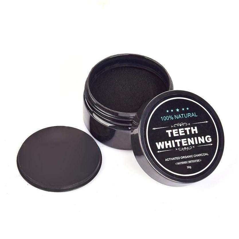 ようこそ有毒歯車SILUN チャコールホワイトニング 歯 ホワイトニング チャコール型 マイクロパウダー 歯 ホワイトニング 食べれる活性炭 竹炭 歯を白くする歯磨き粉 活性炭パウダー