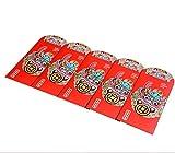 Mankvis 2021 Lunar New Year Red Envelope Set 10PCS, Chinese New Year'S New Year'S Eve Red sobre, Utilizado para Empaquetar Regalos para Niños Durante Bodas Festivas