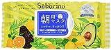 サボリーノ 目ざまシート 32枚入×2個セット【BCLカンパニー】Saborino 朝用マスク フェイスマスク パック