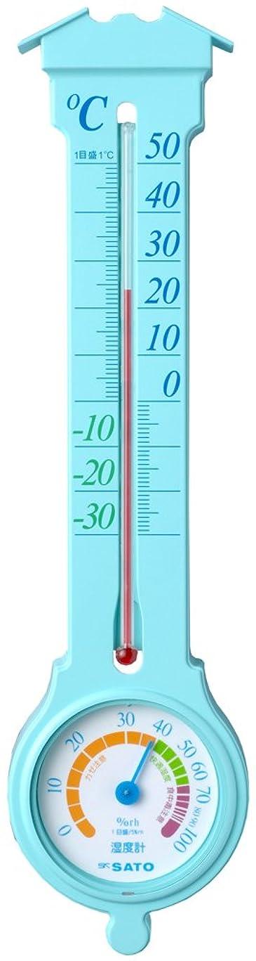 真っ逆さま会計士蜂佐藤計量器製作所 温湿度計 ミルノ EX ライトブルー