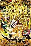 スーパードラゴンボールヒーローズ BM2-073 ゴテンクス UR