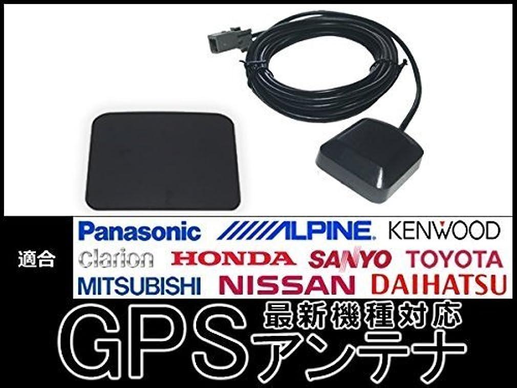 カウボーイ腐った先祖MDV-Z701 対応 GPS アンテナ 受信感度 アップ 専用 プレート 贈呈中!