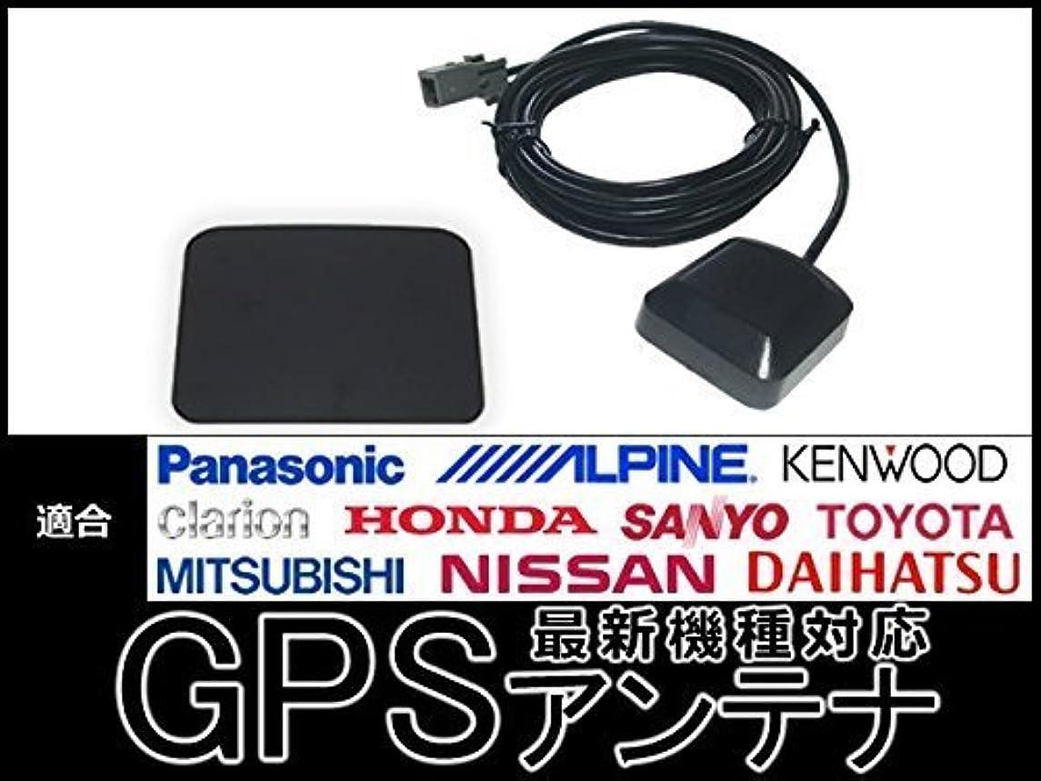 ストレージバックアップ憂鬱MDV-L505W 対応 GPS アンテナ 受信感度 アップ 専用 プレート 贈呈中!