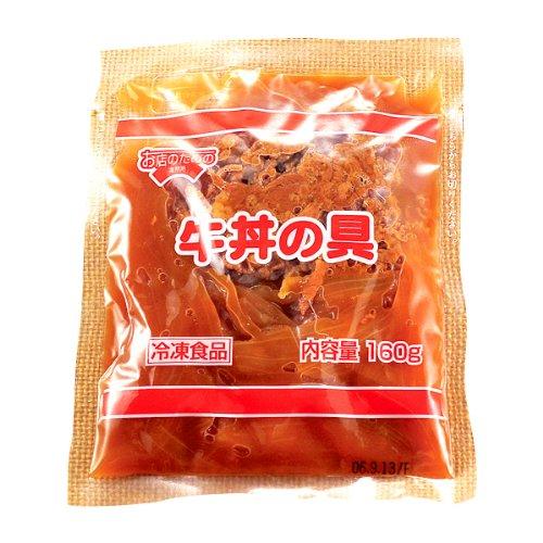 お店のための 牛丼の具 160g【冷凍】【UCCグループの業務用食材 個人購入可】【プロ仕様】