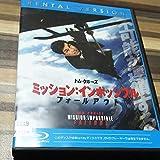 ミッション:インポッシブル フォールアウト Blu-ray 【レンタル落ち】 image