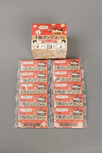 - Da forni a microonde dedicato popcorn Tokachi - Golden campo di grano