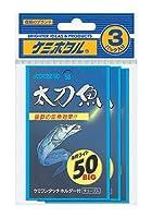 ルミカ(日本化学発光) 太刀魚50 新3枚セット