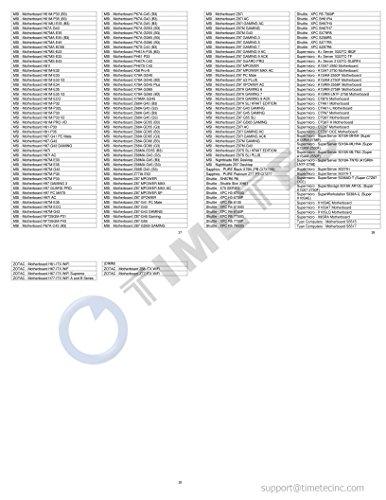 Timetec(タイムテック)『HynixIC(75TT13NU)』