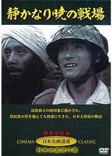 ????????(DVD) JKL-003