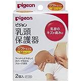 ピジョン 乳頭保護器 授乳用ソフトタイプ Mサイズ(単品1個)