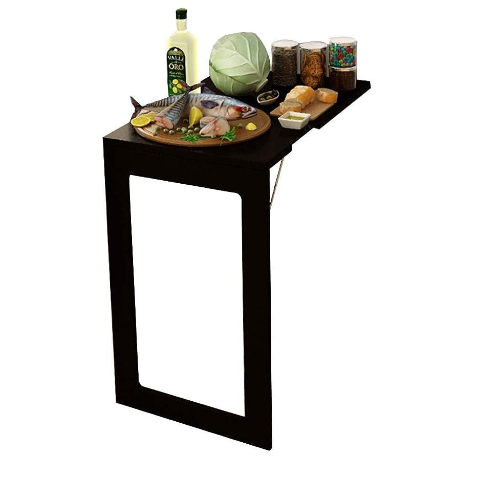 長老事実上森林簡易収納テーブル 壁掛け型テーブルラップトップスタンドデスク多機能伸縮家具オフィスレストラン、2色(色:黒、サイズ:74x45CM) Carl Artbay (Color : Black, Size : 74x45CM)