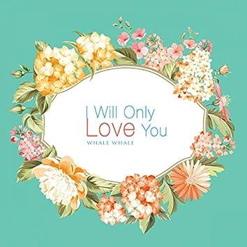 너만 사랑할게