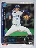 BBH3 白カード 中里 篤史(中日)