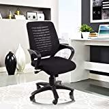 Seat chacha Ace Model Home Office Chair in Black mesh with tillting Mechanism