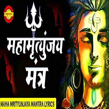 Maha Mrityunjaya Mantra (Hindi)