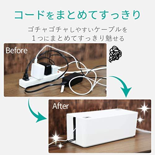 ELECOMケーブル収納ボックス6個口電源タップ収納ホワイトEKC-BOX001WH