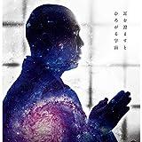 かっぱの寺 栖足寺~Zen projectionmapping 2020 EP