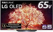 【お買い得】おすすめテレビ; セール価格: ¥37,800 - ¥229,800