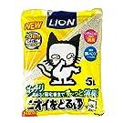 ライオン LION ペットキレイ ニオイをとる砂 5L 猫 猫砂