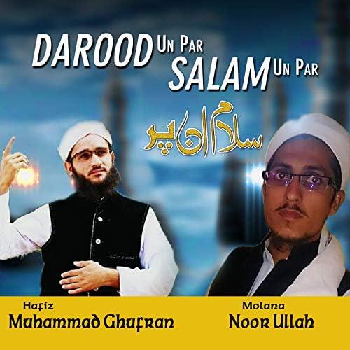 Hafiz Muhammad Ghufran feat. Molana Noor Ullah