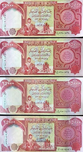 Nice1159 100,000 Iraqi Dinar (4) 25,000 Notes - UNCIRCULATED!! Authentic! (IQD) (Only 1 Sets Left)