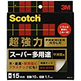 3M スコッチ 超強力両面テープ スーパー多用途 15mm×10m 1巻 PPS-15