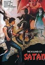 the killing of satan dvd