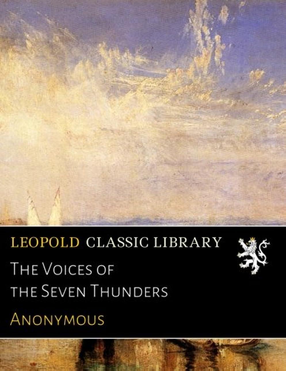 クリスマス雄弁家医薬The Voices of the Seven Thunders