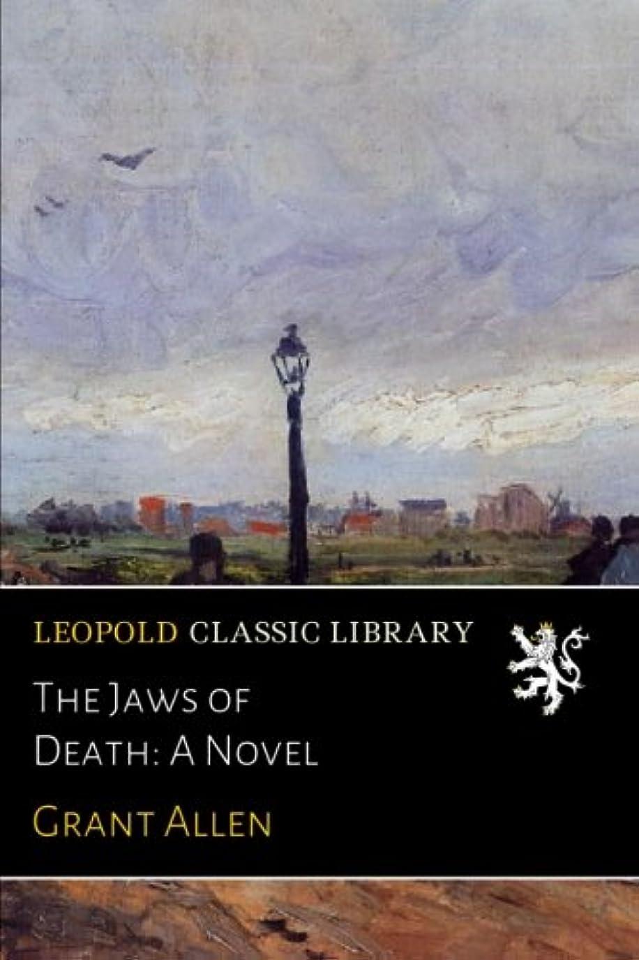 シーフード初期の眩惑するThe Jaws of Death: A Novel