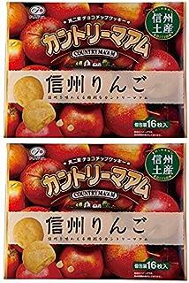 【信州限定】不二家チョコチップクッキー カントリーマアム 信州りんご 個包装16枚入×2P (2個セット)