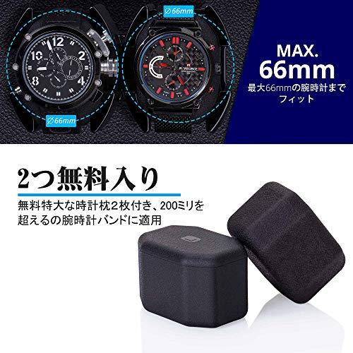 INCLAKE INCLAKE ワインディングマシーン腕時計自動巻き器ウォッチワインダー4本巻き上げ,中に LED ライト付き, 蓋を開ける時、作業が中止されますので、腕時計を取るにはとても便利です 松樹皮色