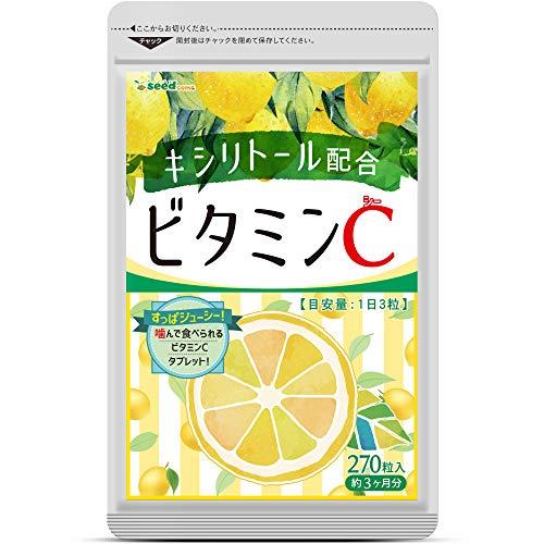 シードコムス ビタミンC サプリ 約3ヶ月分 ビタミンc サプリメント キシリトール アスコルビン酸 美容 健康 レモン