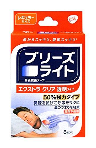 Breeze Light Nasal Cavity Extension Nose Tape Most Popular in Japan - Large Extra Transparent Color 8 sheet (Harajuku Culture Pack)