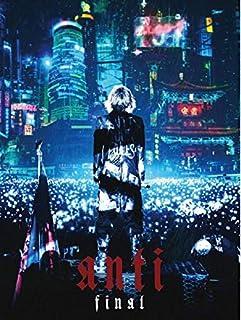 【限定特典付き】HYDE LIVE 2019 ANTI FINAL (初回限定盤) (お風呂ポスター)【Blu-ray】