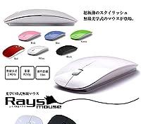 超極薄 ワイヤレスマウス 光学式 USB 無線 軽量 パソコン PC 周辺機器 TASTE-V-RAYSD -BK