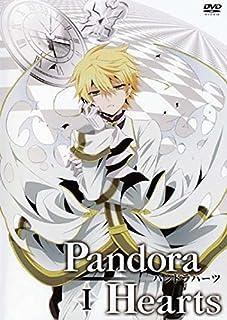 Pandora Hearts パンドラハーツ [レンタル落ち] 全9巻セット [マーケットプレイスDVDセット商品]