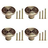 KIMI-HOSI 4 Piezas Bronce Retro Mango de Armario Perilla del Cajón del Gabinete Tirador de Puerta de Armario Cajón Tire Tiradores para Cocina Sala Habitación 3 Tamaños de Tornillos