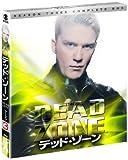 デッド・ゾーン シーズン3<トク選BOX>[DVD]