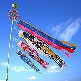 ディズニー 鯉のぼり 1.5m ミッキー ホームセット (1.5mベランダ用)