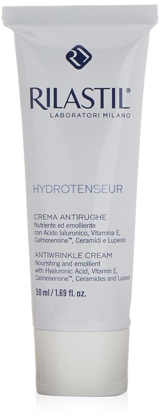 以内に探す記念品Rilastil Hydrotenseur Antiwrinkle Nourishing Cream (並行輸入品) [並行輸入品]