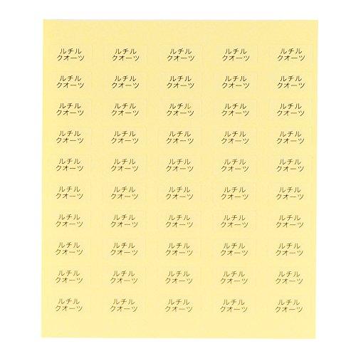 台紙用シール 10×5mm 石名・素材名 アクセサリー台紙用 日本製 (ルチルクオーツ・透明, 250枚)