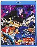 劇場版 名探偵コナン 天国へのカウントダウン[Blu-ray/ブルーレイ]