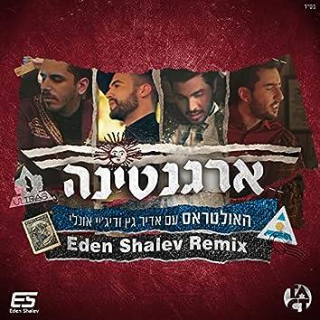 ארגנטינה (Eden Shalev Remix)