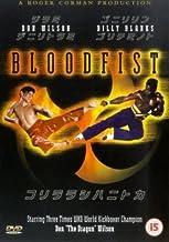 Bloodfist [Reino Unido] [DVD]